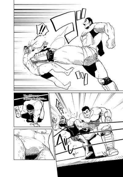 The Shrunken Fighter will never be beaten! 7