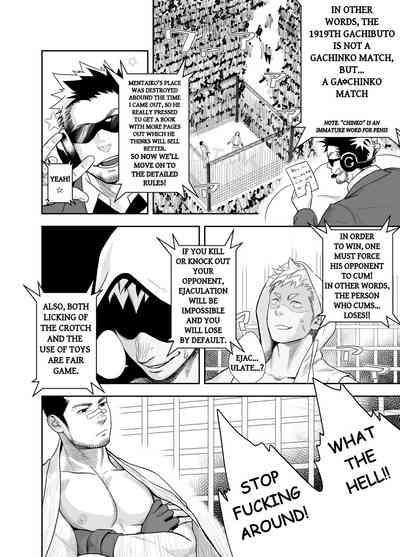 Gatinko Battle | Gachinko Battle! Full of Meat 9