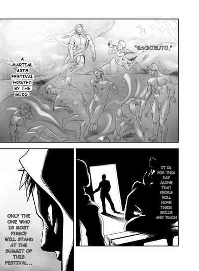 Gatinko Battle | Gachinko Battle! Full of Meat 3