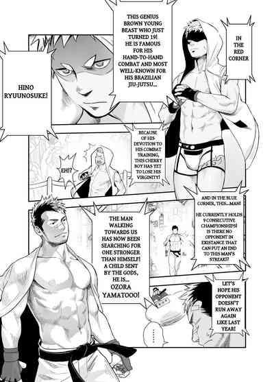 Gatinko Battle | Gachinko Battle! Full of Meat 6