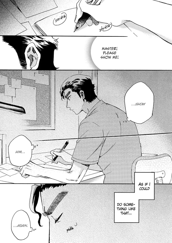 Stop!! Sawamura-kun! 13
