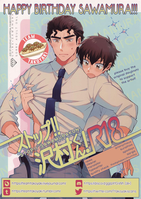 Stop!! Sawamura-kun! 34