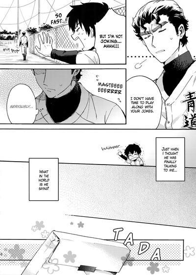 Stop!! Sawamura-kun! 8