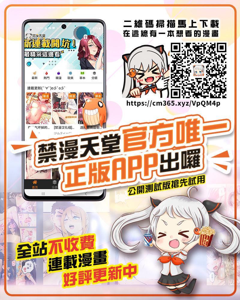 2D Comic Magazine Zecchou Kairaku ga Tomaranai Ero-Trap Dungeon Vol. 2 95