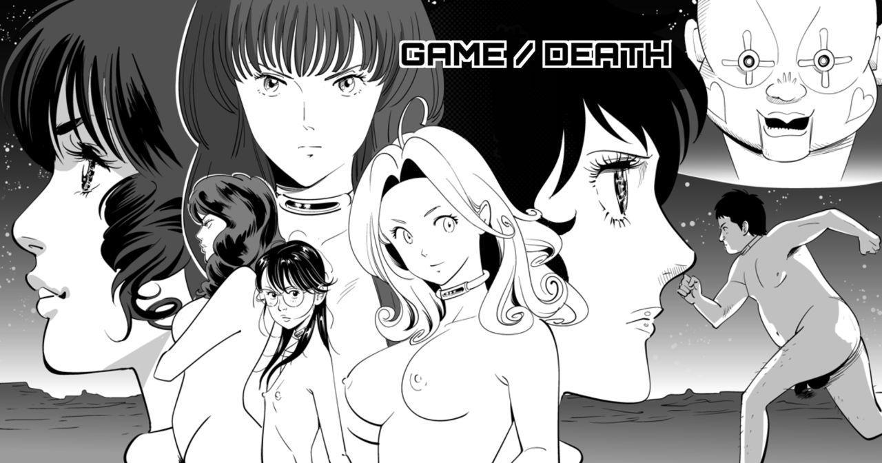 GAME/DEATH 0