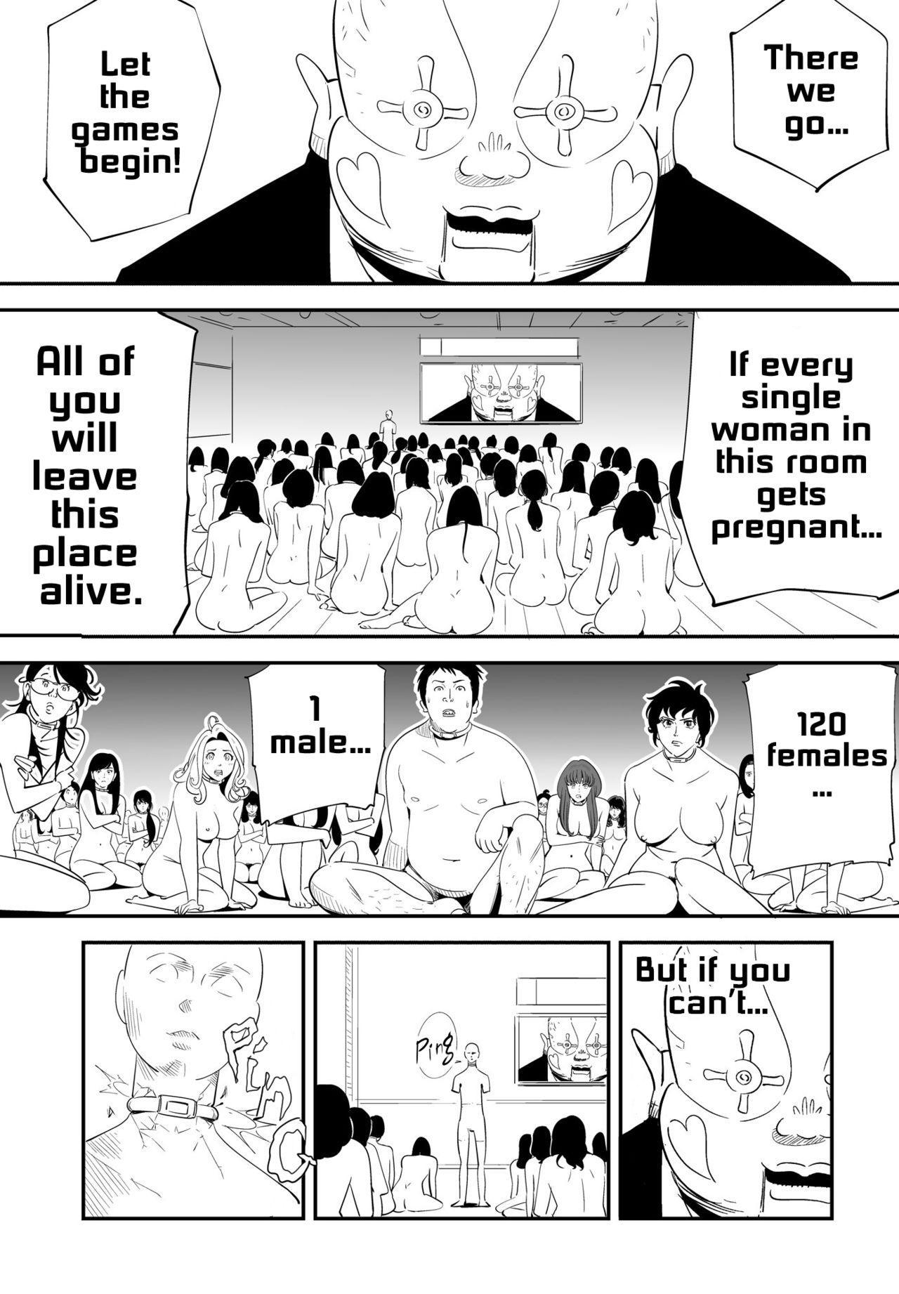 GAME/DEATH 1