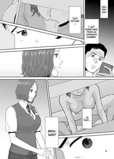 """Otto no Buka ni Ikasarechau..."" Aragaezu Kanjite Shimau Furinzuma | ""My Husband's Subordinate is Going to Make Me Cum..."" An Adulterous Wife Who Can't Resist the Pleasure Chapter 11 3"