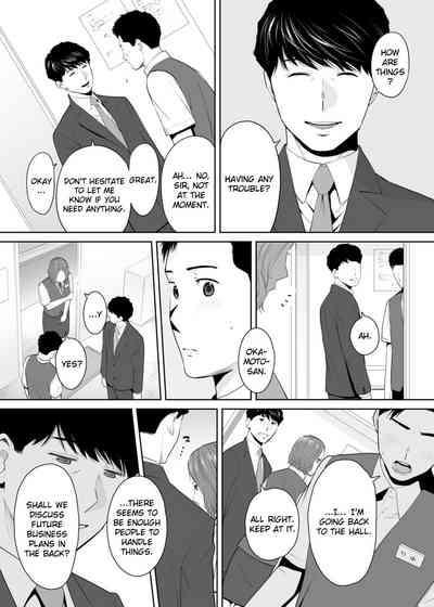 """Otto no Buka ni Ikasarechau..."" Aragaezu Kanjite Shimau Furinzuma | ""My Husband's Subordinate is Going to Make Me Cum..."" An Adulterous Wife Who Can't Resist the Pleasure Chapter 11 5"