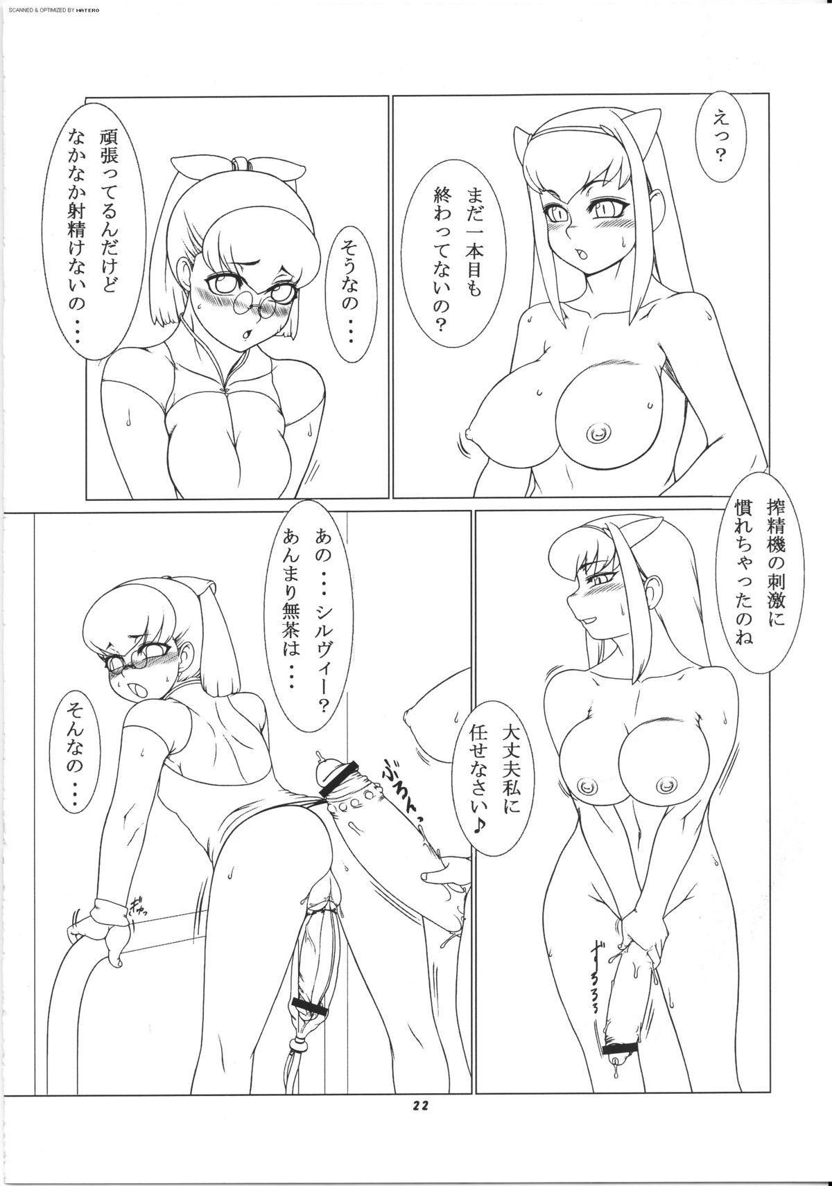 Momo-an 17 21