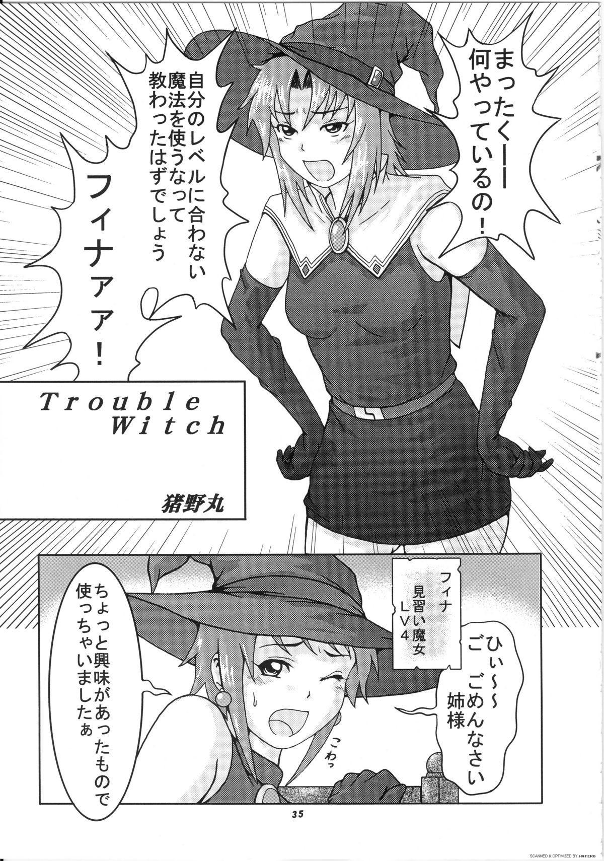 Momo-an 17 34