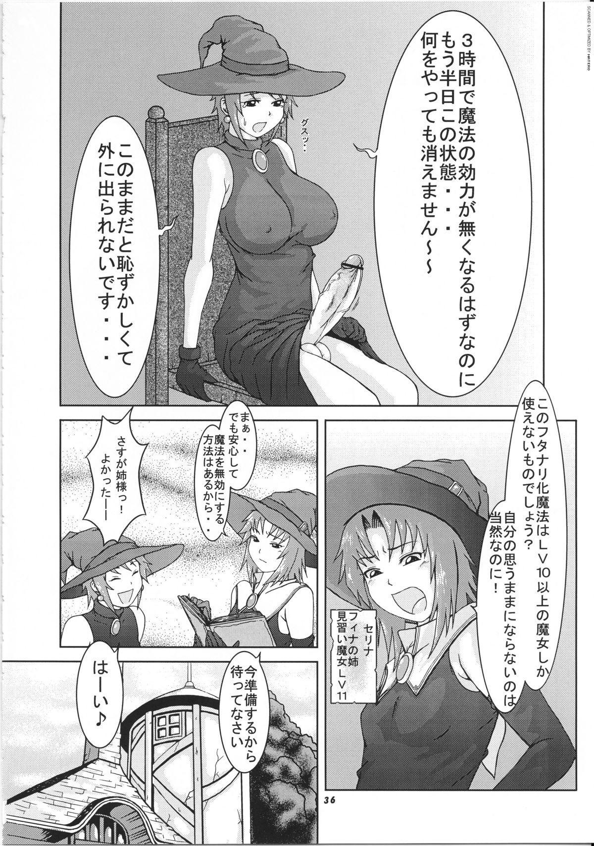 Momo-an 17 35