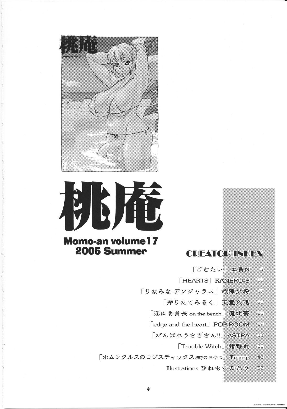 Momo-an 17 3
