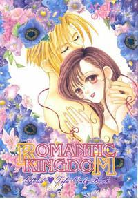 Romantic Kingdom 0