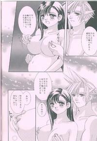 Romantic Kingdom 4