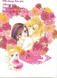 Romantic Kingdom 8