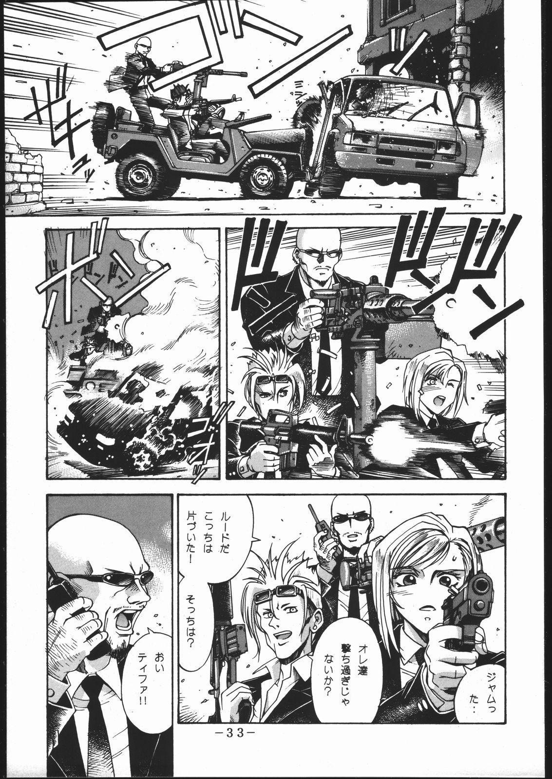 Kisaragi Over Drive 31