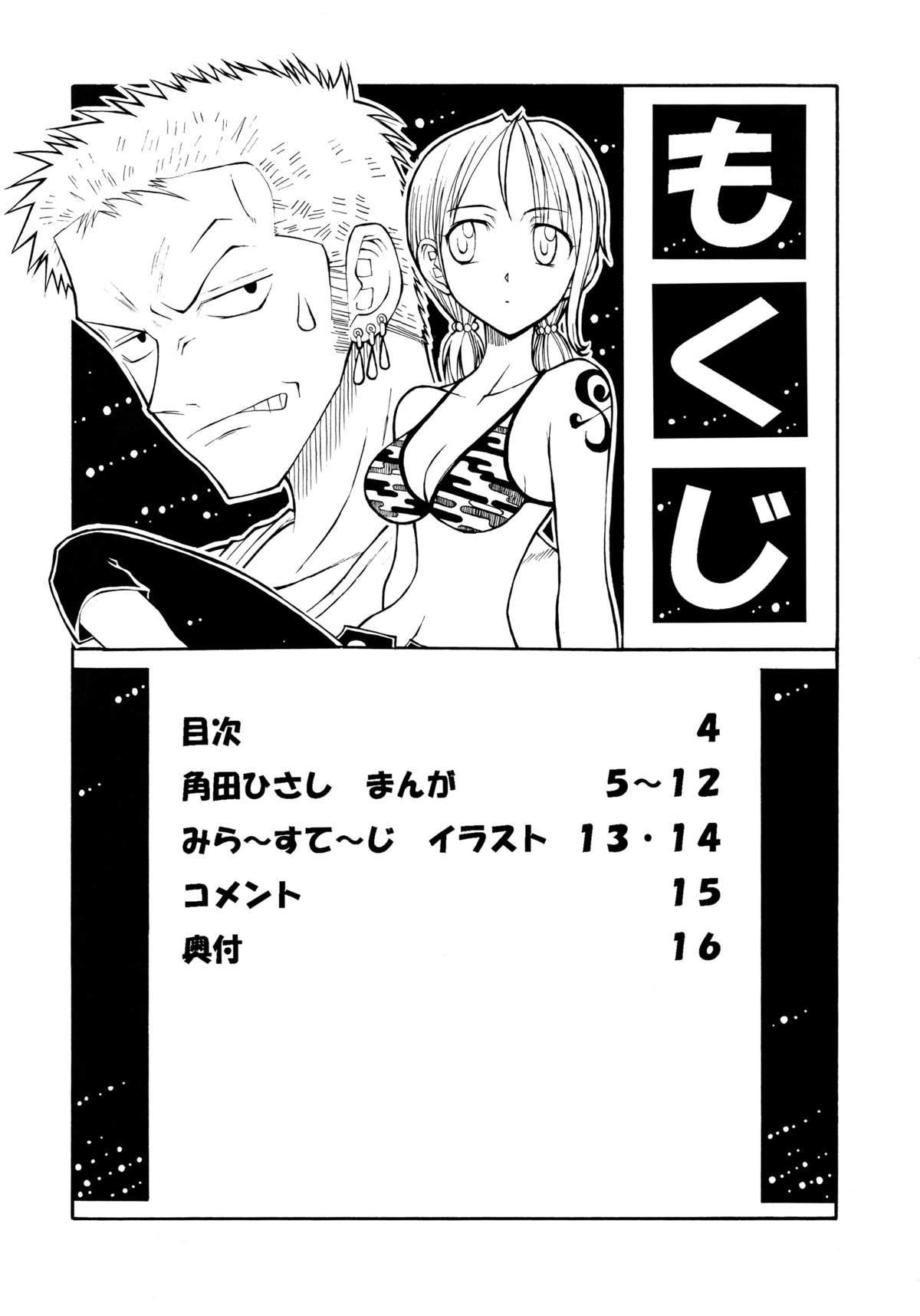 Kaizoku Joou 2 4
