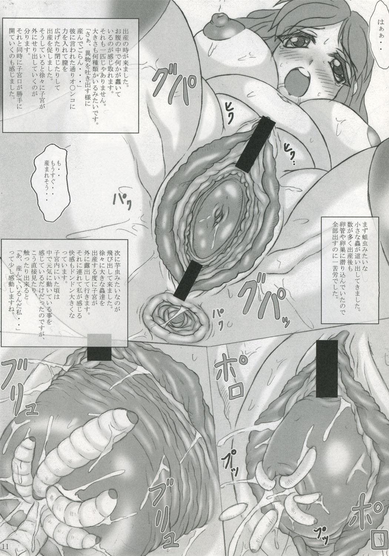 kakuchou no hon 9