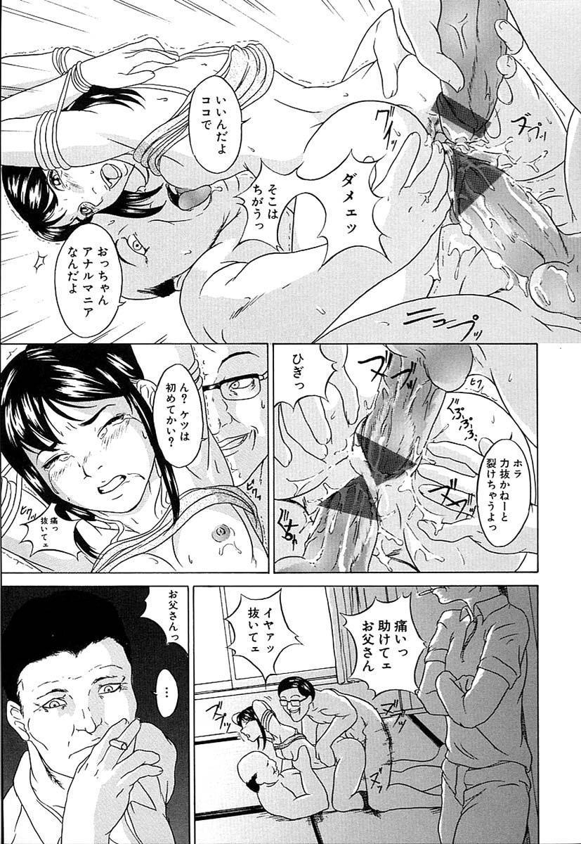 Oyako Soukan 110