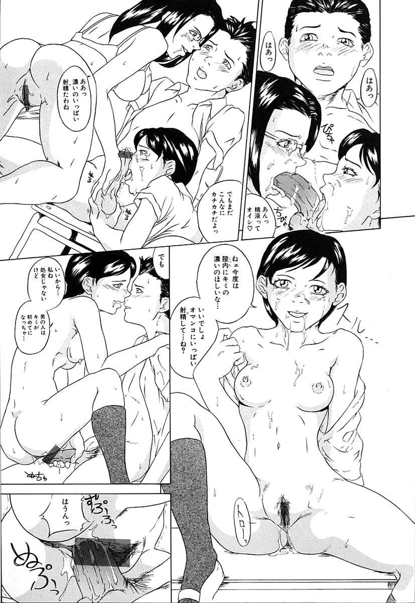 Oyako Soukan 120