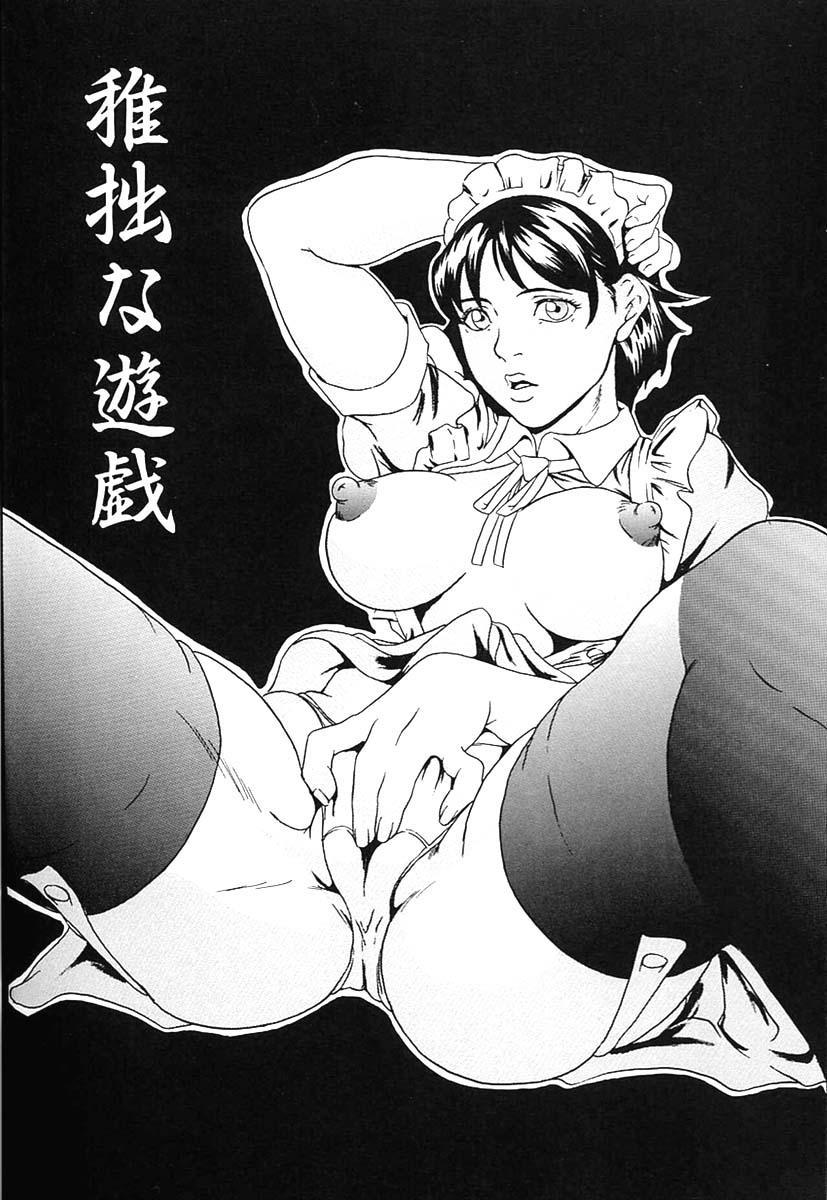 Oyako Soukan 18