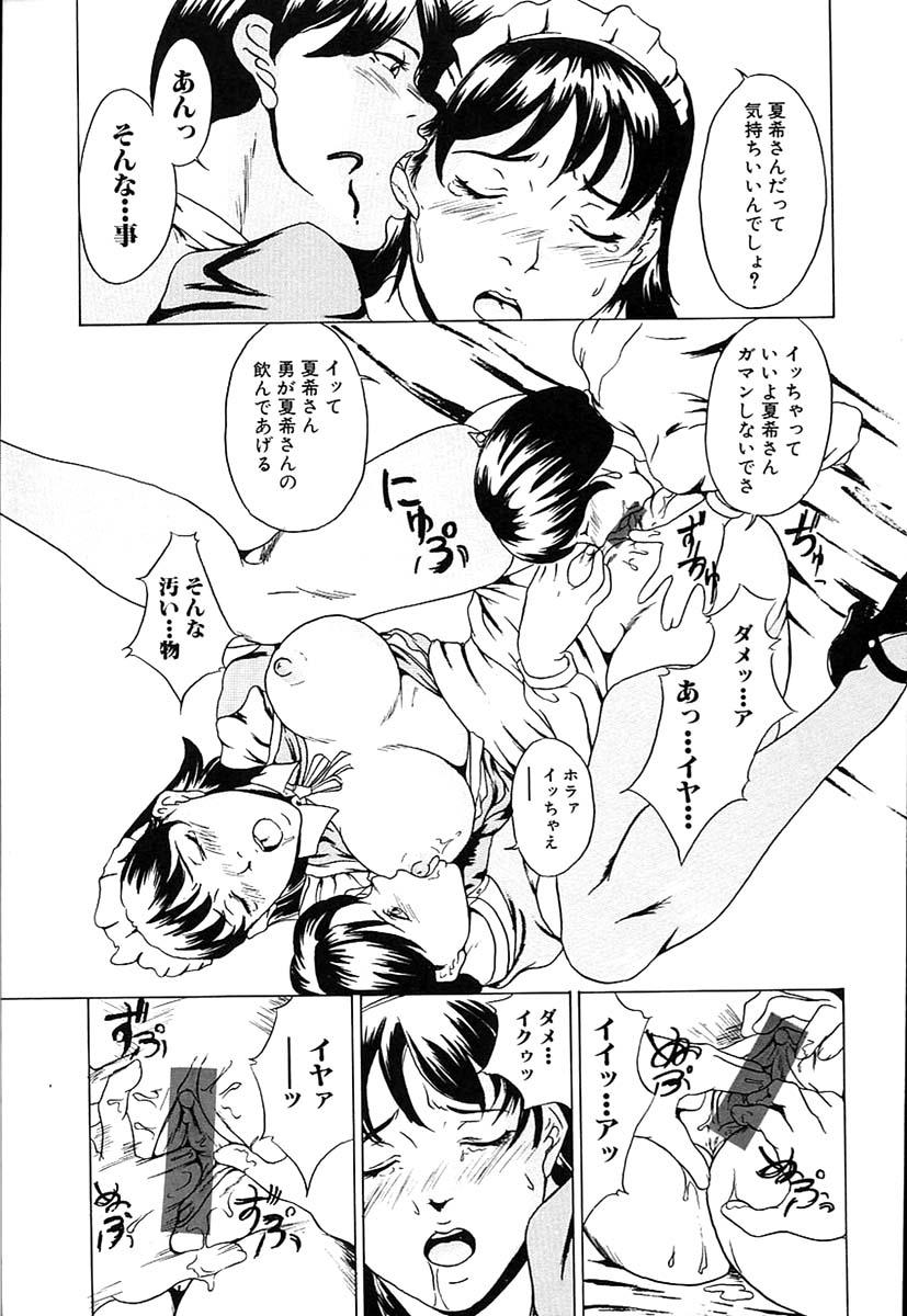Oyako Soukan 22
