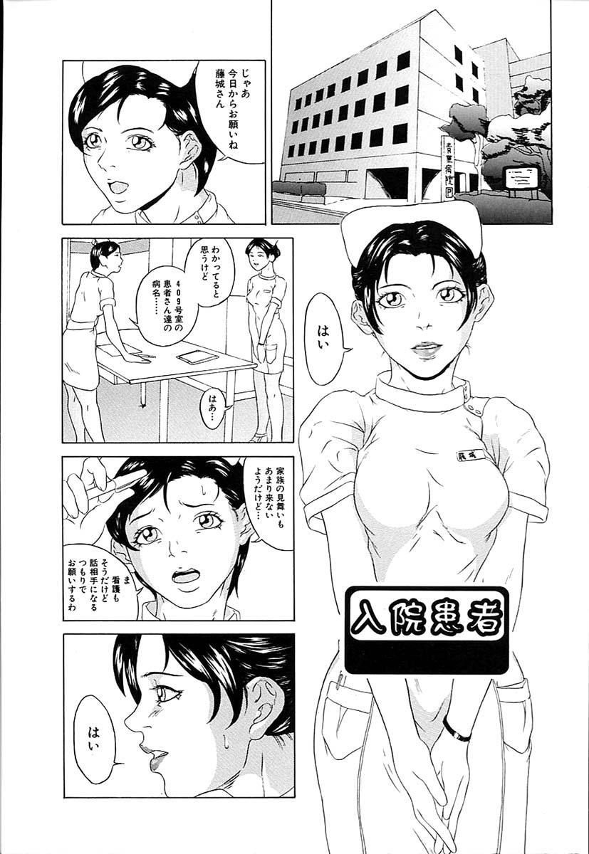 Oyako Soukan 2