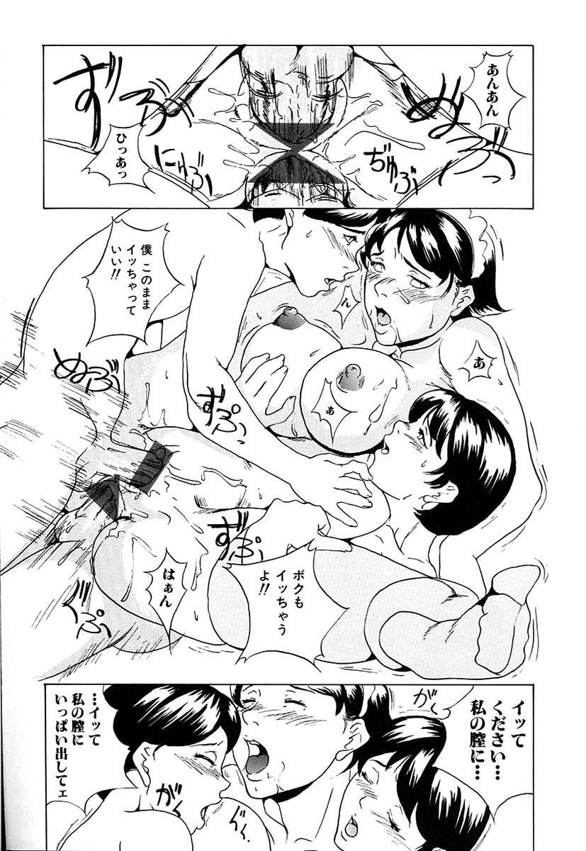 Oyako Soukan 31