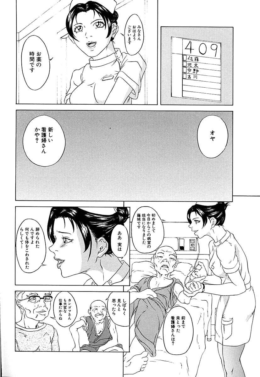 Oyako Soukan 3