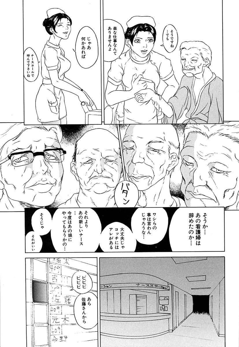 Oyako Soukan 4