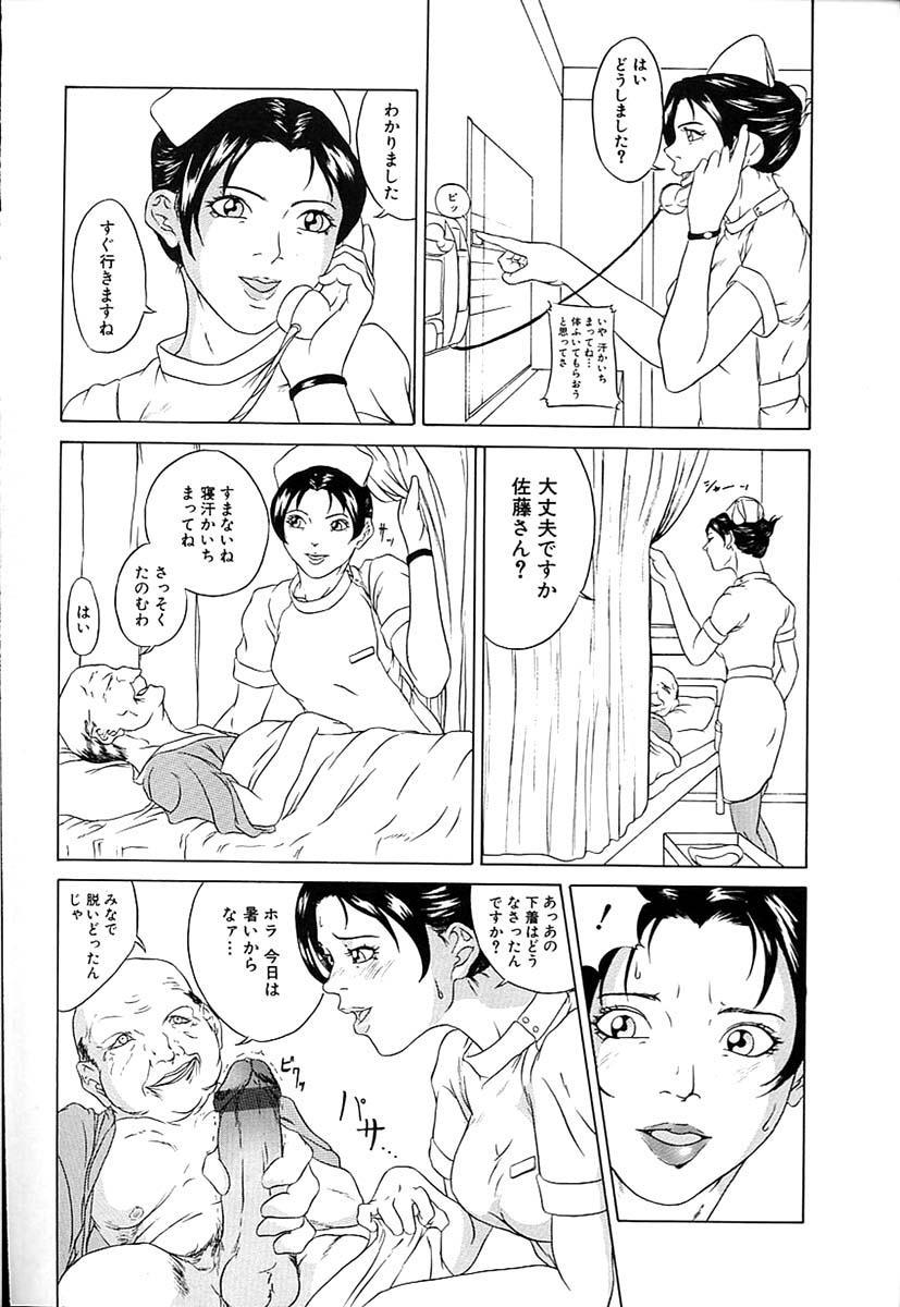 Oyako Soukan 5