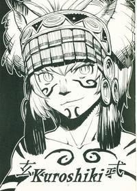 Kuroshiki Vol. 4 1