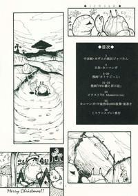 Kuroshiki Vol. 4 2
