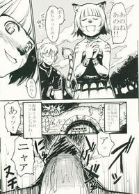 Kuroshiki Vol. 4 4