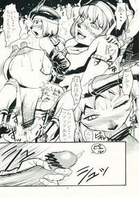 Kuroshiki Vol. 4 6
