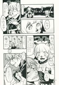 Kuroshiki Vol. 4 8