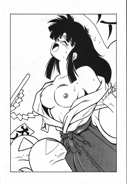 Ura Outlanders Soushuuhen Illustration Shuu 120