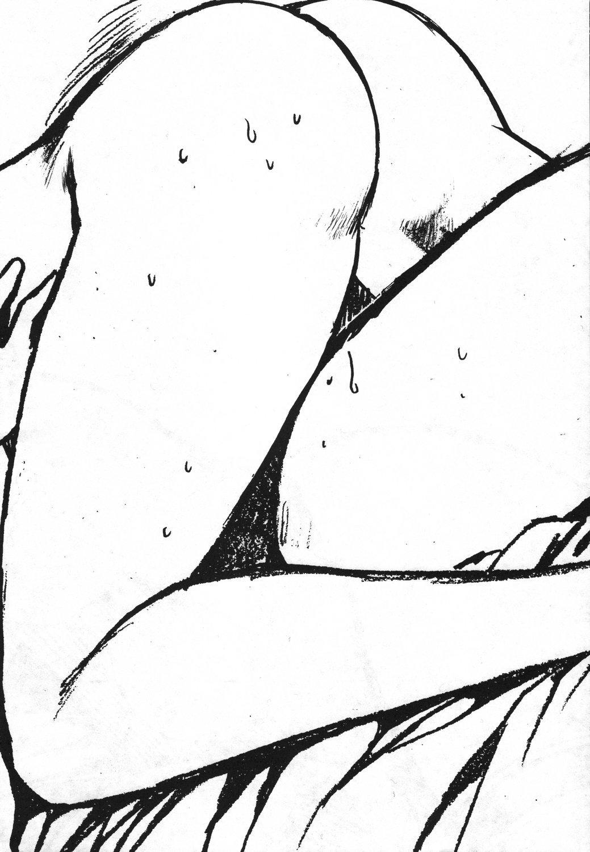 Ura Outlanders Soushuuhen Illustration Shuu 32