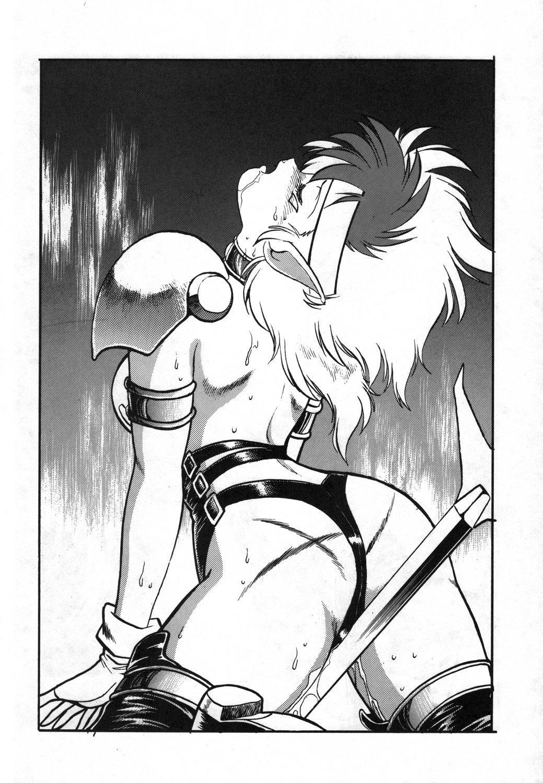 Ura Outlanders Soushuuhen Illustration Shuu 50