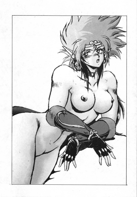 Ura Outlanders Soushuuhen Illustration Shuu 60