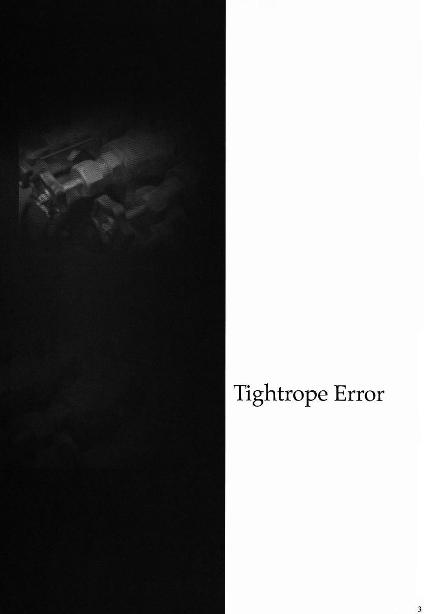 Tightrope Error 1