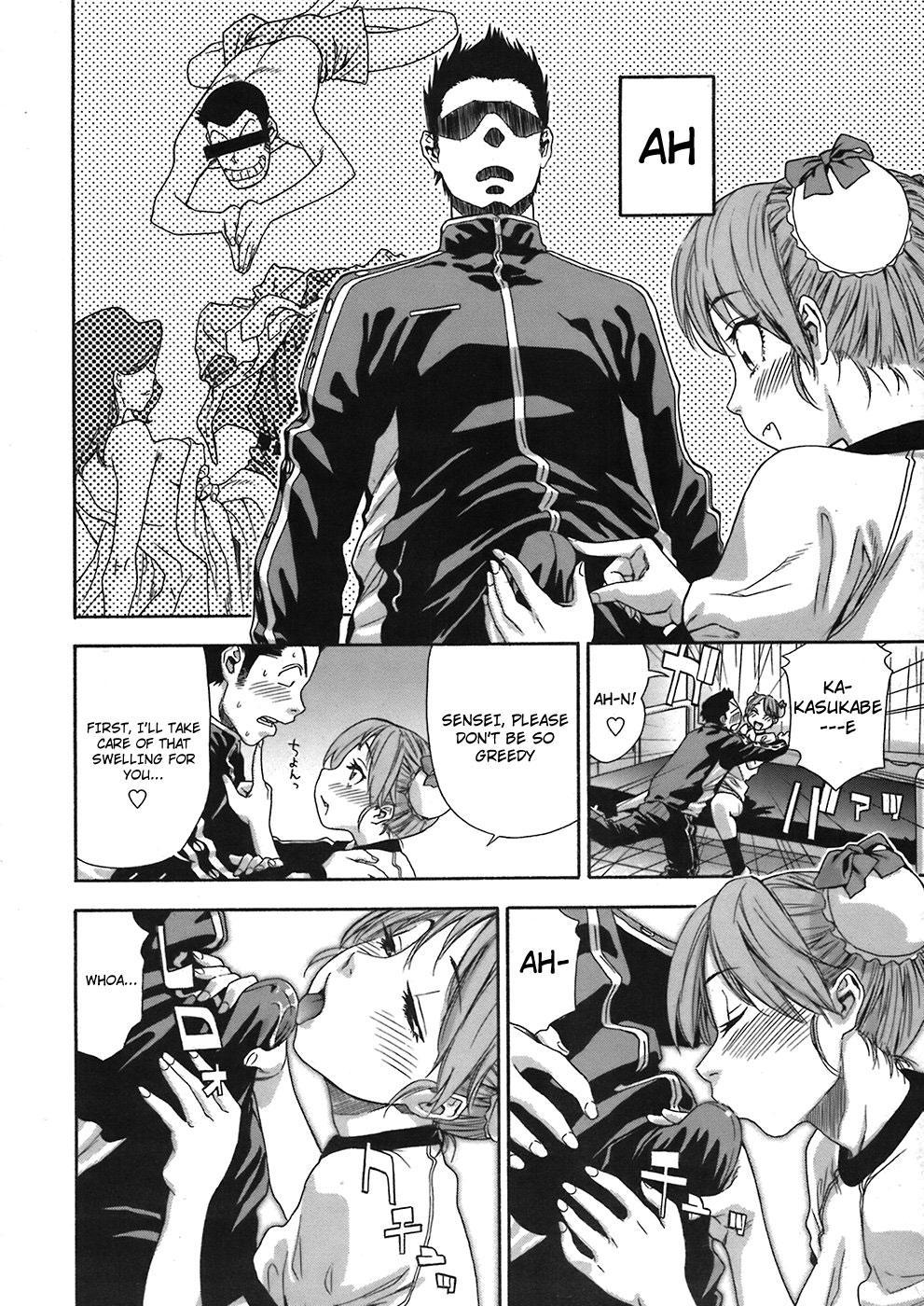 Osu wa Chikku Error 5