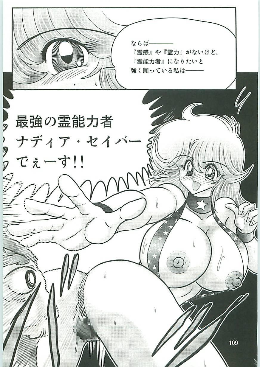Seirei Tokusou Fairy Saber W Inukami to Innyuu 110