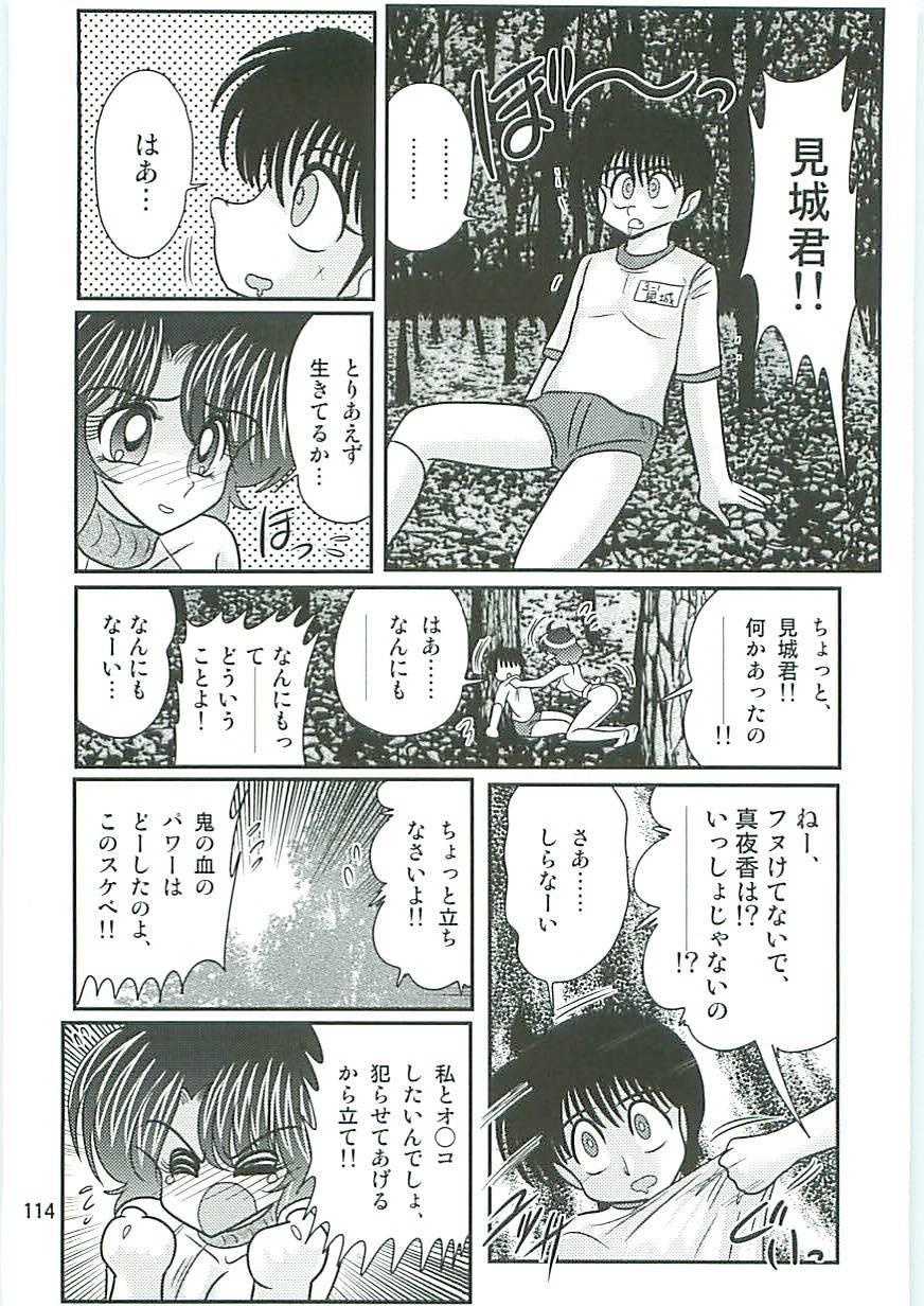 Seirei Tokusou Fairy Saber W Inukami to Innyuu 115