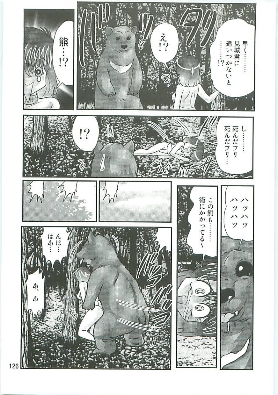 Seirei Tokusou Fairy Saber W Inukami to Innyuu 127