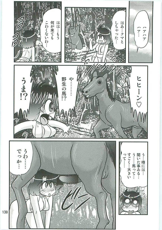 Seirei Tokusou Fairy Saber W Inukami to Innyuu 131