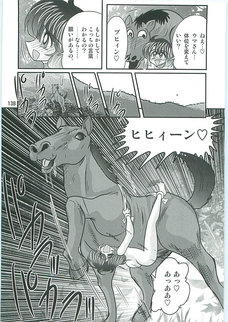 Seirei Tokusou Fairy Saber W Inukami to Innyuu 139