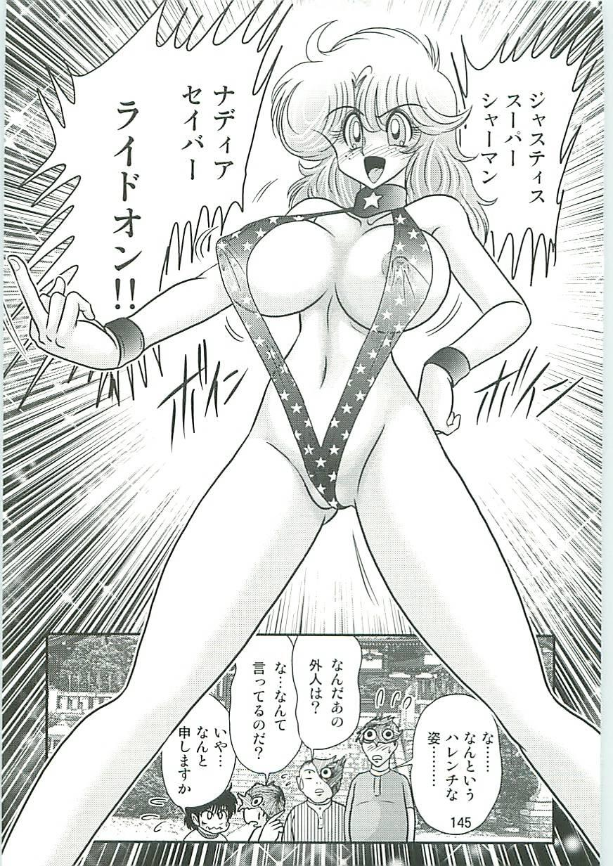 Seirei Tokusou Fairy Saber W Inukami to Innyuu 146