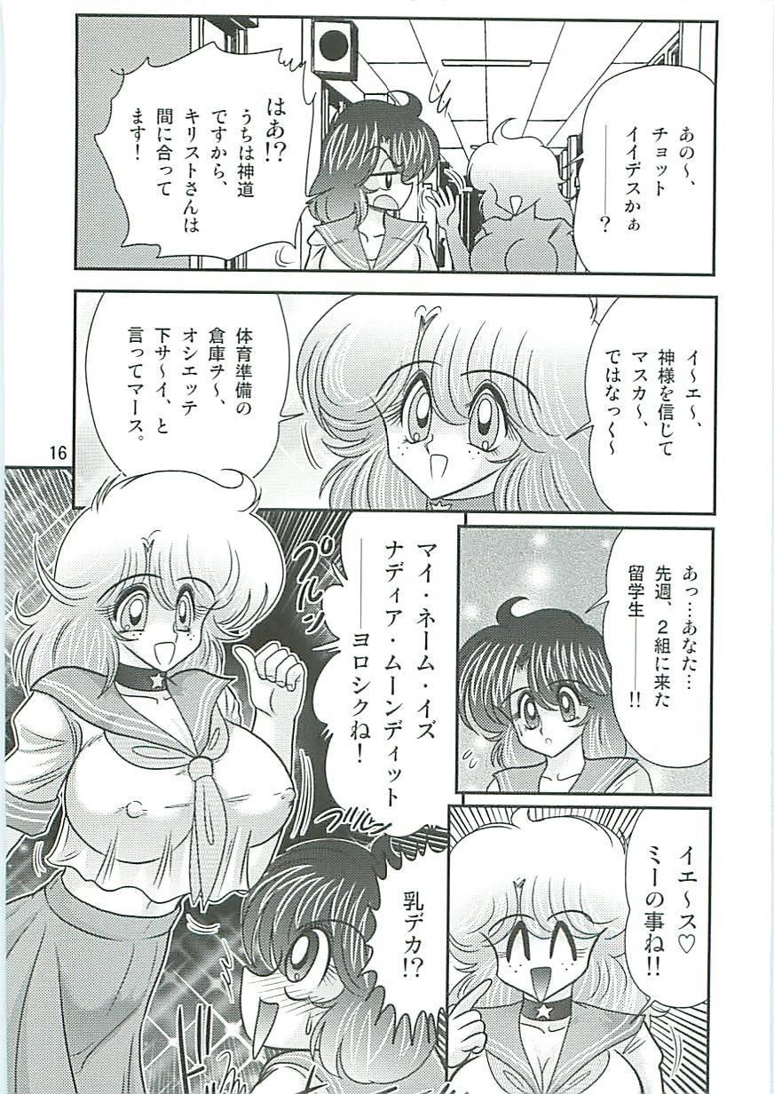 Seirei Tokusou Fairy Saber W Inukami to Innyuu 18