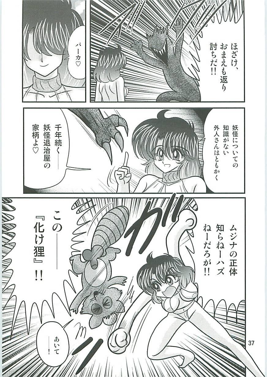 Seirei Tokusou Fairy Saber W Inukami to Innyuu 39
